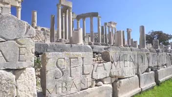 Roman Ruins of Dougga - Great Attractions (Dougga, Tunisia)
