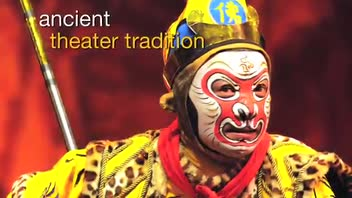 Experiencing Chinese Opera - Great Attractions (China)