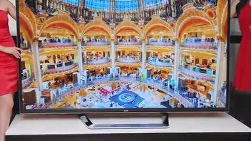 LG Debuts World's Largest Ultra Definition Television